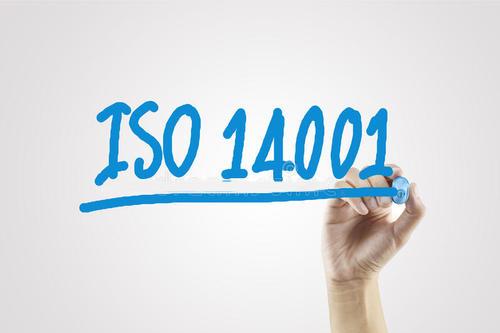 干货!关于ISO14001的17个要素分析(下)